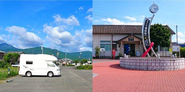 熊本県湯前町「RVパークsmart 湯前駅前」OPENしました!