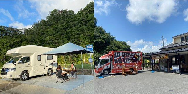 千葉県大多喜町「RVパークsmart 山の駅 養老渓谷 喜楽里」OPENしました!